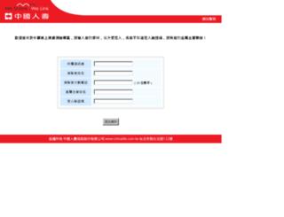 test.chinalife.com.tw screenshot