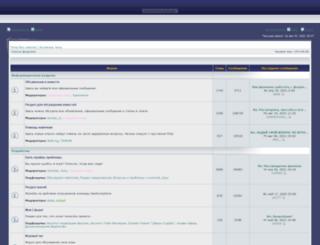 test.destinysphere.ru screenshot