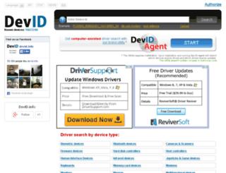 test.devid.info screenshot