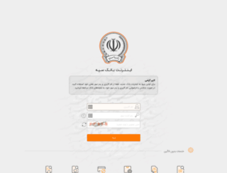 test.ebanksepah.ir screenshot