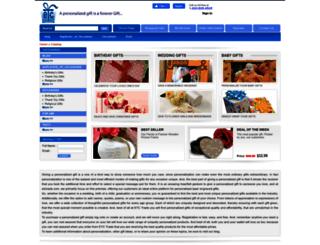 test.etctrade.com screenshot