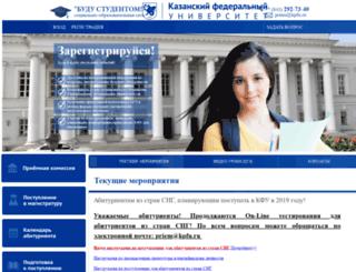 test.ksu.ru screenshot