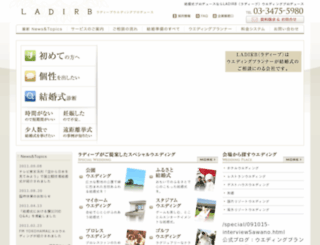 test.ladirb.net screenshot