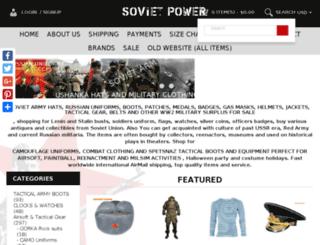 test.soviet-power.com screenshot