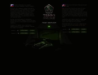 test.tankionline.com screenshot