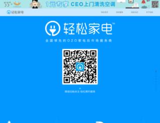 test.uyess.com screenshot