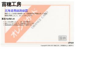 test2009.sakura.ne.jp screenshot