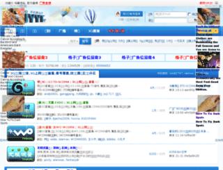 test3g.com screenshot