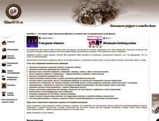 test93.kamrbb.ru screenshot