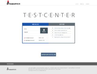 testcenter.or.kr screenshot