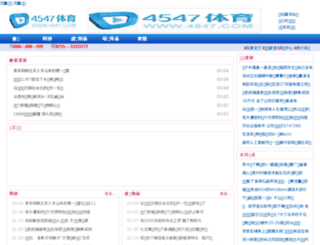 testcit.com screenshot