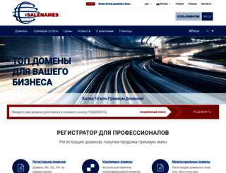 testdemo.site-stroi.ru screenshot