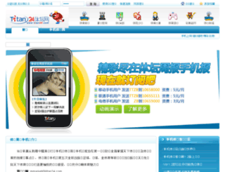 testpic.titan24.com screenshot