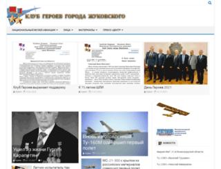 testpilots.ru screenshot