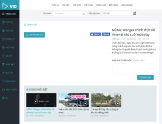 tet2015.thanhnien.com.vn screenshot
