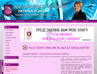 tetamaster.ru screenshot