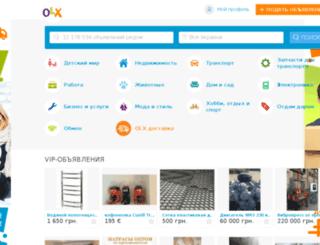 tetiev.olx.com.ua screenshot