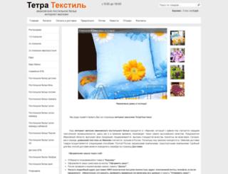 tetratextile.ru screenshot