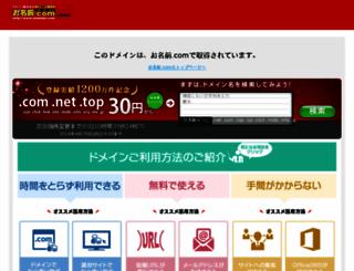 tetsuhiroiwata.com screenshot