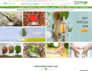 teva-li.com screenshot