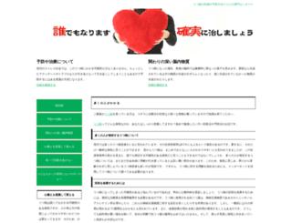 tevbe.org screenshot