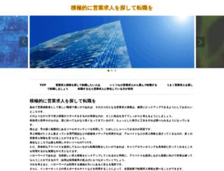 texashalloffame.net screenshot