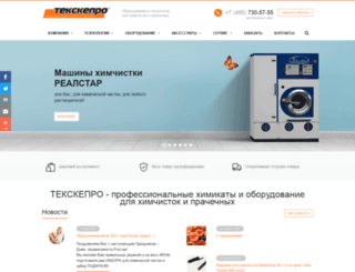 texcarepro.ru screenshot