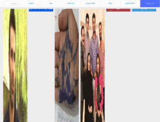 text_khas.parsunit.com screenshot