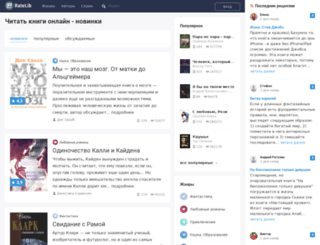 texta.in.ua screenshot