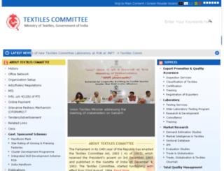 textilescommittee.gov.in screenshot