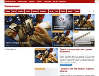 textkit.ru screenshot