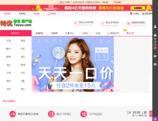 teyou.com screenshot