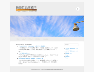 tez.com screenshot