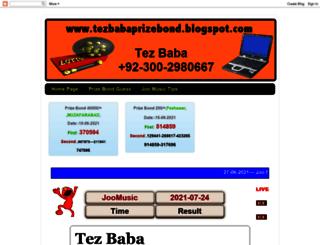 tezbabaprizebond.blogspot.com screenshot