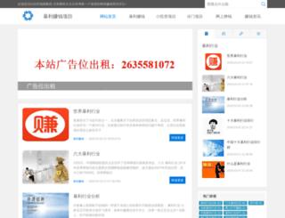 tf-seo.com screenshot