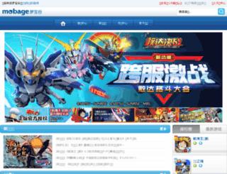 tf.mobage.cn screenshot