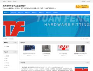 tf1688.daojuz.com screenshot