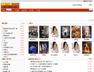 tf520.cn screenshot