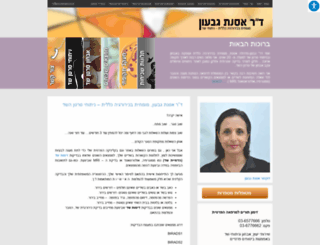 tfasim.org.il screenshot