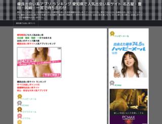 tfckmar.org screenshot