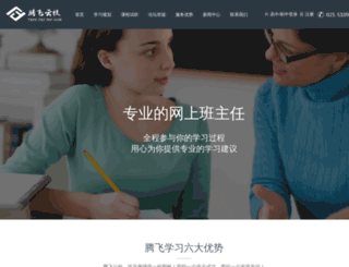 tfedu.org screenshot