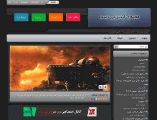 tfh1368.vcp.ir screenshot
