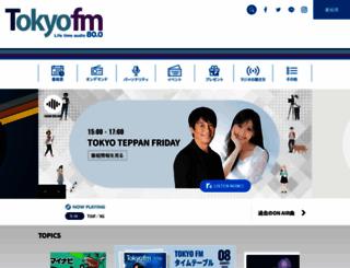 tfm.co.jp screenshot