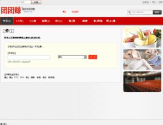 tg.01ny.cn screenshot