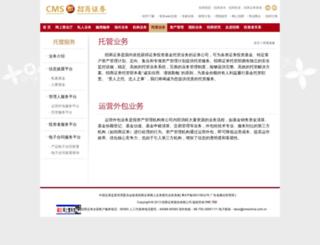 tg.newone.com.cn screenshot