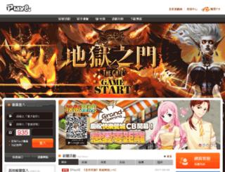 tg.play8.com.tw screenshot