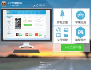 tg.xyzs.com screenshot