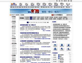 tg.yescar.cn screenshot