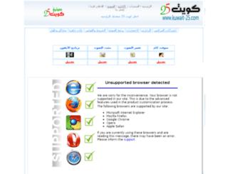 tgarridcute.com screenshot