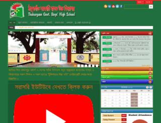 tgbhs.edu.bd screenshot
